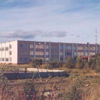 школа№288, Заозерск