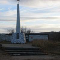 Памятник воинам Великой Отечественной Войны, Заозерск