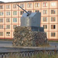 Пушка-памятник на главном перекрестке, Заозерск
