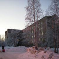 Полярный Геофизический Институт (Polar Geophysic Institute), Апатиты
