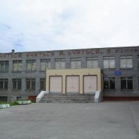 Школа № 6, Апатиты