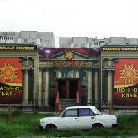 """Ночной клуб """"Гелиос"""", Заполярный"""