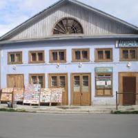 Поселок. 2010 г., Зареченск