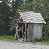 Зареченск (остановка автобуса), Зареченск