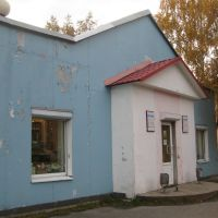 """Кандалакша (магазин """"Ромашка""""), Кандалакша"""