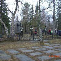 9 Мая.Братская могила., Ковдор