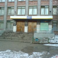 школа №2, Ковдор