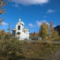 церковь, Ковдор