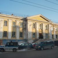 Typical Soviet architecture of Murmansk, Мурманск