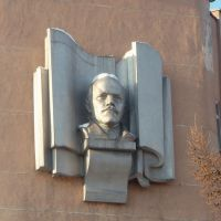 Lenins monument on building of Court of Oktyabrsky district of Murmansk, Мурманск