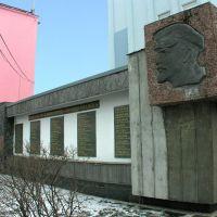 Leaderboard of Murmansk, Мурманск