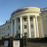 Recreation centre of a name of Sergey Kirov, Мурманск
