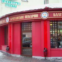 "Cofee-shop ""Baltic bread - British bakery"", Мурманск"