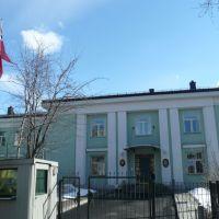 Генеральное консульство королевства Норвегия в Мурманске, Мурманск