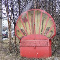 Пожарный щит, Мурманск
