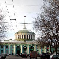 Вокзал - Bahnhof, Мурманск