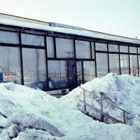 Универмаг в 1974 году на ул. Мира., Мурмаши