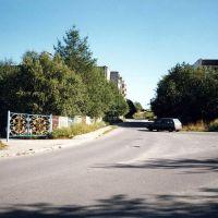 Начало улицы Цесарского. 2002 год., Мурмаши
