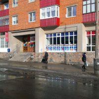 Steff Houlberg, Оленегорск