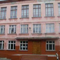 Школа №15, Оленегорск