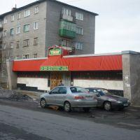 """Магазин стройматериалов """"Гном"""", Оленегорск"""