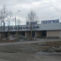 """Торговый дом """"7я"""", Оленегорск"""
