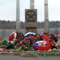 Памяти павшим..., Оленегорск