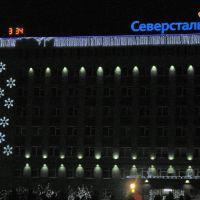 новогодняя площадь, Оленегорск