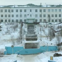 School №1 of a name of M.A. Pogodin, Полярный