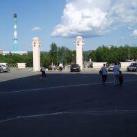 Городской парк, Североморск
