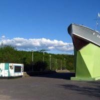 ТКА-12, Североморск