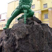 Памятник флотским строителям, Североморск