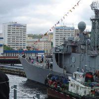 День военно-морского флота, Североморск