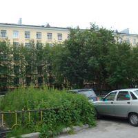 Северомоск .Вид на дом 20 по ул. Сафонова, Североморск