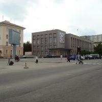 Североморск.Площадь Сафонова. Администрация города, Североморск