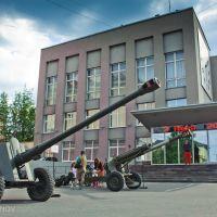 80 лет Северному Флоту, Североморск