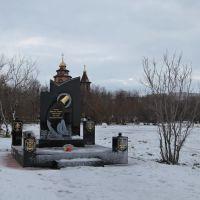 Панорама Североморска - Памятник, Североморск
