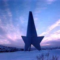 Звезда, Снежногорск