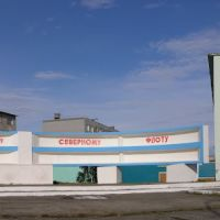 Памятник строителям североморцам, Снежногорск