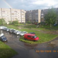 ливень - вид во двор (cloudburst - court view), Боровичи