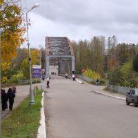 Вид на старый арочный мост, Боровичи