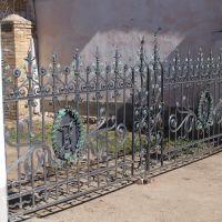 Ограда возле музея, Боровичи