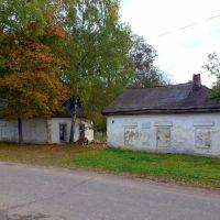 Руины  усадьбы Меньшикова, Валдай, Валдай