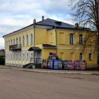 Музей уездного города, Валдай, Валдай