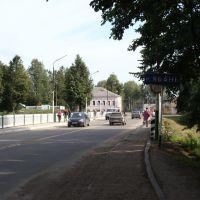 Мост ч/з реку Явонь (нов.Явань)., Деманск