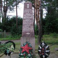 Памятник летчикам ВОВ, Деманск
