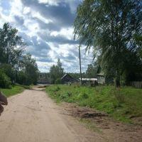Улица Халина, Деманск