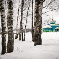 Про берёзки у храма, Деманск