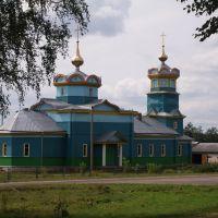 Церковь Воздвижения Креста Господня, Деманск