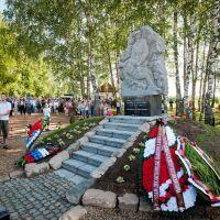 В день открытия памятника, Деманск